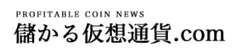 仮想通貨まとめ_ 儲かる仮想通貨 com