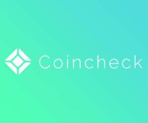 coinchack_コインチェック300×250