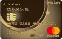 8位.EX Gold for Biz S(ID×QUICPay)(エグゼクティブゴールドフォービズ エス)