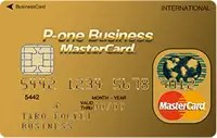 1位.P-one Business MasterCard