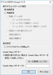 ホームページビルダーSPグーグルマップ