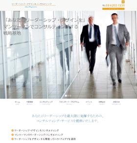 ホームページビルダーSP作成例