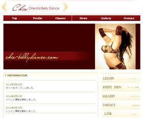 ホームページビルダーフルCSSテンプレート作品事例