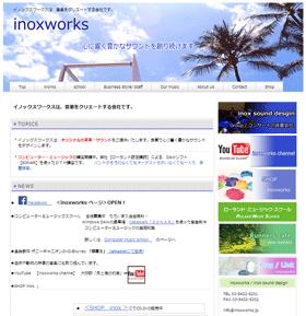 ホームページビルダー ワードプレス作成例