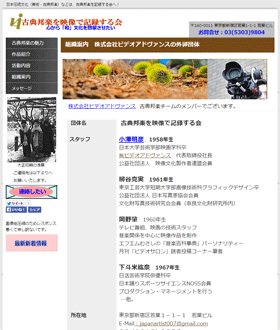 フルCSSテンプレート ホームページ作成例