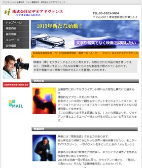 ホームページビルダー フルCSSテンプレート作品例