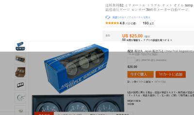 Alibaba グループ AliExpress.comの からの 2 トリプルゲージ52mmキット 油水temp temp oil圧 油温のための車のオートゲージ52mmelectrial到着     製品の説明 状態 100 中の 送料無料52 ミリメートル トリプル キット オイル temp ゲージ水温ゲージ温度油圧ゲージ センサー 3in1車メーター自動ゲージ