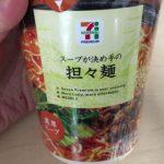 セブン&アイプレミアム担々麺