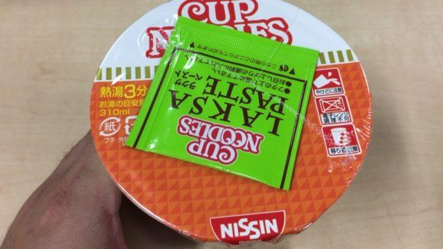 カップヌードル シンガポール風ラクサのカップ