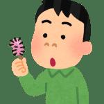 ブラジリアンワックスの鼻毛処理│デメリットは痛い!& 失敗するとめんどくさい!