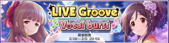 https://xn--zck0ab2mr42rre5d.com/6th-live-groove-vocal-burst-border.html
