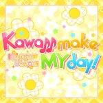 【デレステ】Kawaii make MY day!のMASTER+/MASTER/PROフルコン動画と譜面攻略