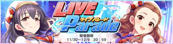 https://xn--zck0ab2mr42rre5d.com/8th-live-parade.html