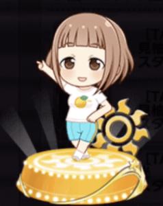 喜多見柚SRイベント限定<TAKAMARI☆CLIMAXXX!!!!!>