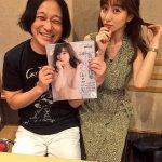 【芸能】田中みな実、永野と二人きりで食事をする理由 有吉弘行「ちょっと元カレに似てる」