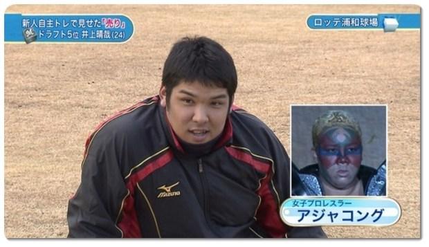 【プロ野球】ロッテのアジャ井上は本物の怪物だった!?