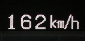 大谷翔平 162キロ 164キロ 165キロ メジャー