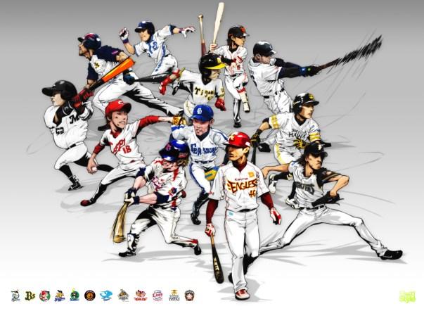 プロ野球16球団構想化は反対が多い?候補地は?分かりやすく解説!