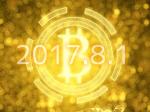 8月1日ビットコイン分裂問題