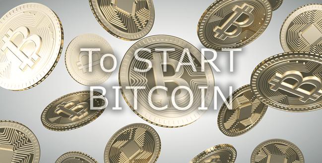 bitcoinのはじめ方は?