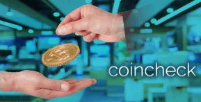 coincheck でのBitcoin の購入方法