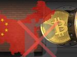 中国がビットコイン取引を全面規制し、マイニングも規制対象に?