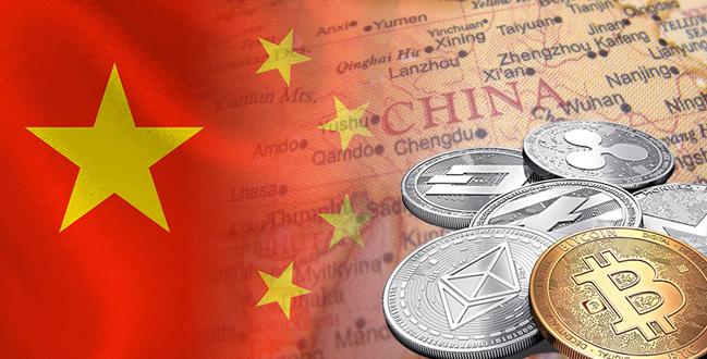 中国の中央銀行が「国家主導の仮想通貨を発行する」と発表