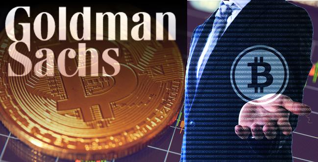 ゴールドマンサックスCEOが「ビットコイン市場への参入を検討している」と発言