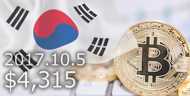 ビットコイン価格は韓国取引所の需要増で4,315ドルを突破