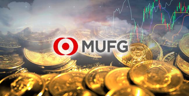 三菱東京UFJ銀行がボラティリティに影響されない「MUFGコイン」の発行へ