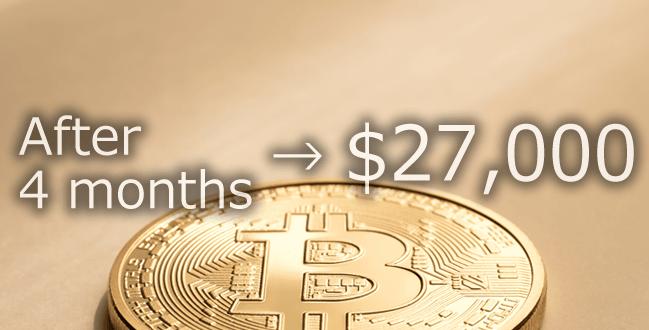 有名仮想通貨投資家の予測:ビットコイン価格が4ヶ月で300万円に?