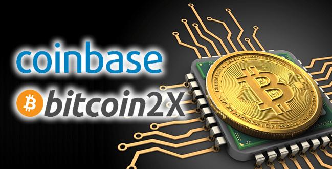 Coinbaseが「Bitcoin2x」としてSegWit2xチェーンの取り扱いを開始