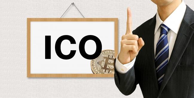 ICO評価を仮想通貨の専門家が解説!格付サイトも同時に紹介