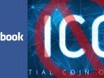 Facebook(フェイスブック)がビットコインやICOなどの広告を禁止へ