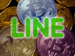 LINE(ライン)が仮想通貨市場に参入