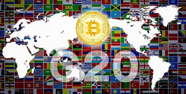 仮想通貨が国際問題に発展?!G20での会合開催か