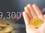 ビットコインの価格が9300ドルに高騰した