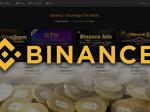 Binance(バイナンス)の使い方や登録、入金方法を徹底解説!