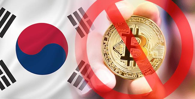 韓国で新たなルール?公務員の仮想通貨保有・取引が禁止へ