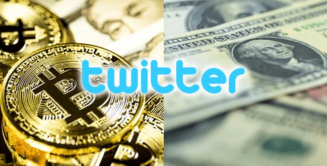 仮想通貨は法定通貨を超える!Twitter社CEOが明言