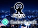 マネックスグループがコインチェックの全株式を35億円で購入し、完全子会社化へ