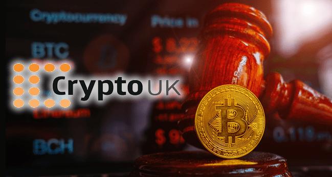 クリプトUK、仮想通貨業界への規制を提案!