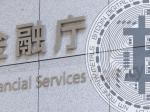 審査基準変更!?金融庁が仮想通貨交換業の新登録方針を検討か