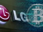 韓国LG、ブロックチェーン事業参入へ!