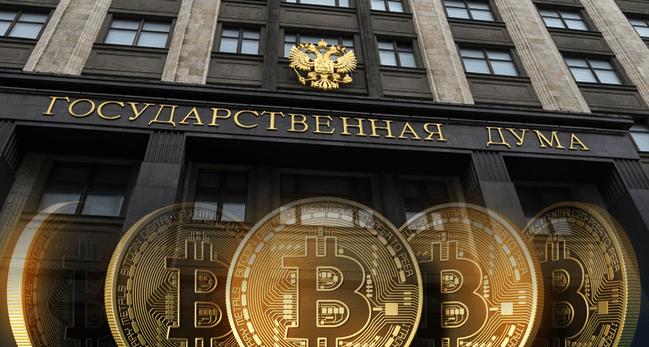 ICOや取引所は?ロシアで仮想通貨に関する新法案が第一読会を通過