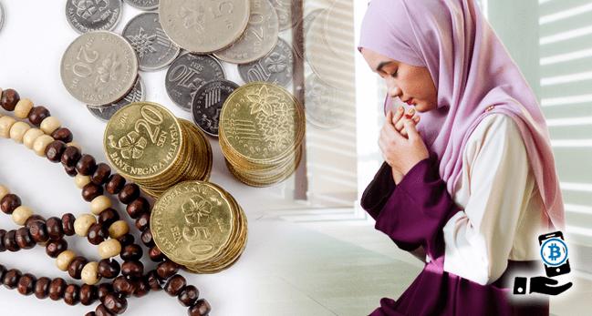 イスラム教専用?ブロックチェーン搭載の新金融商品が誕生へ