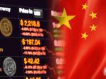 中国仮想通貨格付けランキング、EOSが依然として1位