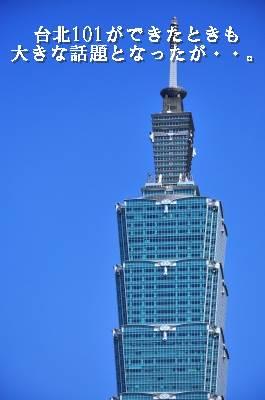 ビルの高さベスト52