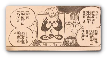 2_hihabu_sumi_sumi