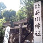 品川神社には龍の鳥居が!都内で珍しい鳥居がある理由は?